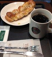 Tully'S Coffee Ikebukuro Sunshine City Alpa