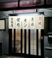 Kaneshiroya