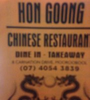 Hon Goong