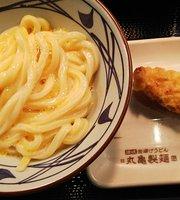 Marugame Seimen Chiba Mitsuwadai