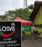 Al Har Restaurant