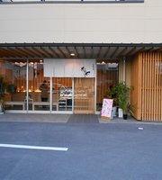 Toraya Japanese Confectionery Processing Kyomachi