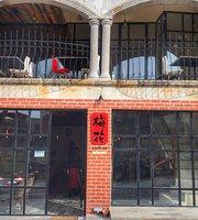 Meihua Chinese Restaurant