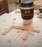Backatown Coffee Parlour