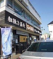 Soba restaurant Heirou