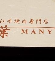 Manyo