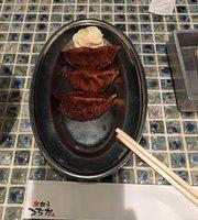 Baked Dumplings Tsuchida Maruhachi