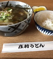 Shomura Udon Tomamae
