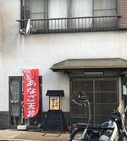 Sobadokoro Suzuki