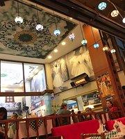 Semazen Restaurant