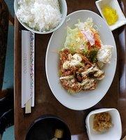 Rest House Tsurumi