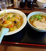 Tenryuken