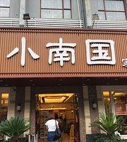 Shanghai Min (Chuan Shandong Road)