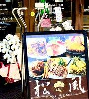 Dining Matsukaze