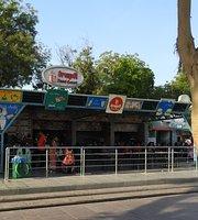 Trupti Food Court