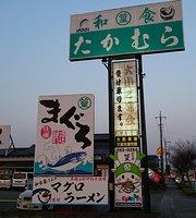Japanese Restaurant Takamura