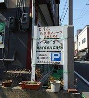 Takahashitofu