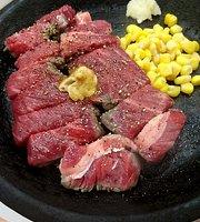 Pepper Lunch Yumetaun Hakata