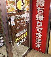 Coco Ichibanya JR Okubo North Entrance