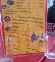 boucherie grillade AL BAHJA
