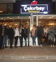 Cakırbey Restaurant