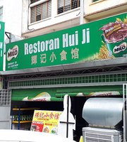 Restoran Hui Ji
