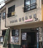 Hachimitsuya