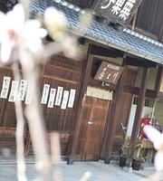 Kawakamiya Honten