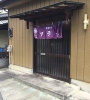 Homma Katsue Yakisoba Restaurant