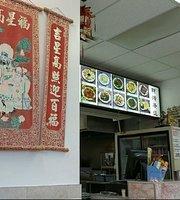 Dragon Gem Chinese Restaurant