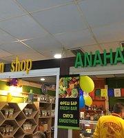 Anahata Fine Food