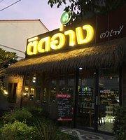 TiDang Cafe