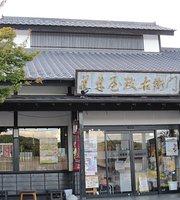 Fujiiya Masaemon