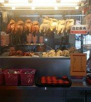 Zhen Zhen Hainanese Chicken Rice
