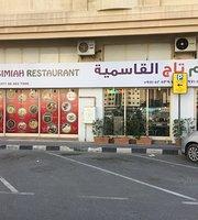 Taj Al Qasimiah Restaurant