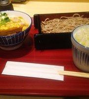 Sobaji Atre Kawasaki