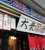 Utageya Jimbei Neyagawa