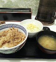 Yoshinoya Sugamo Minamiguchi