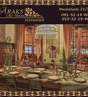 Restaurant Araks Old House