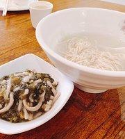 Xia Fei Shanghainese Restaurant (Stanley Plaza)