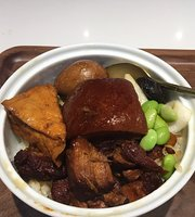 D-KA Bun-Taiwanese Meat Rice