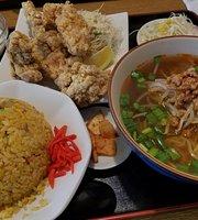 Taiwanese Restaurant Kosho