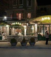 ANTIK Restaurant & Pizza