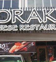 Doraku Japanese Restaurant