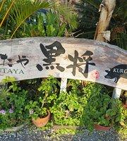 Butaya Kuromasa