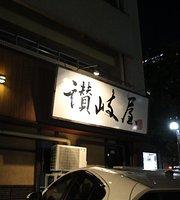 Sanukiya
