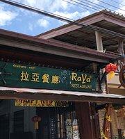 Raya Restaurant Koh lanta