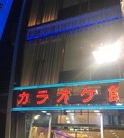 Karaoke-Kan Machida 2 Go