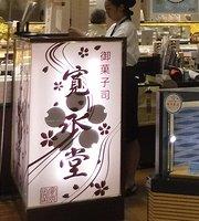 Kaneido Atre Omori