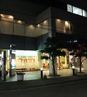 Mos Burger Fukuromachi, Hiroshima
